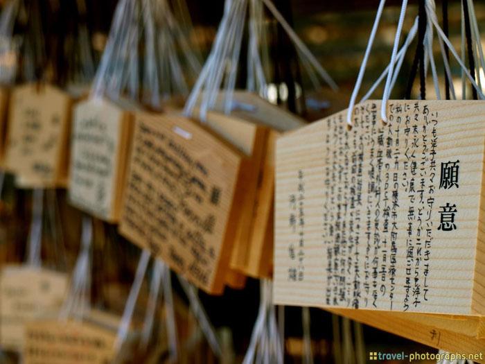 japanese temple writings tripod