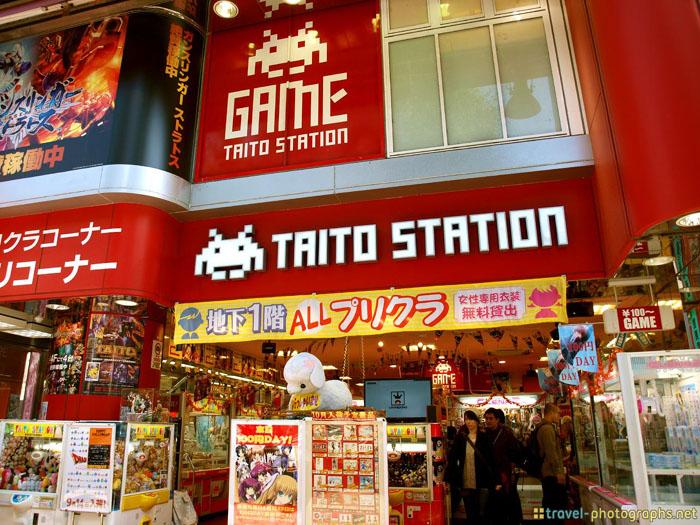 taito station tokyo nerd geek
