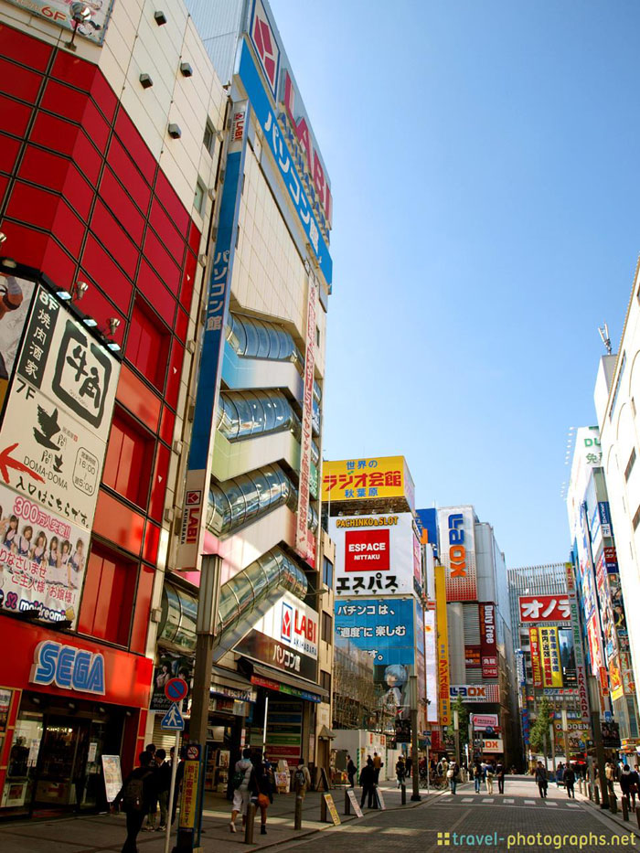 akihabara district tokyo travel