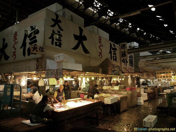 tokyo fish market travel